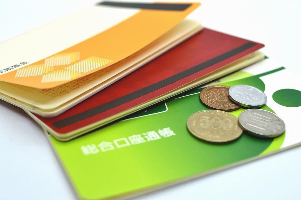 同棲後の貯金口座の管理はどうしてる?共同の貯金口座はつくるべき?のアイキャッチ画像