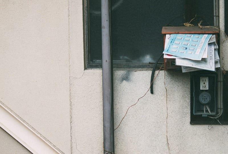 郵便物転送手続きの方法